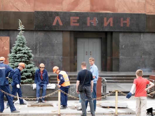 Vladimir Lenin's Tomb