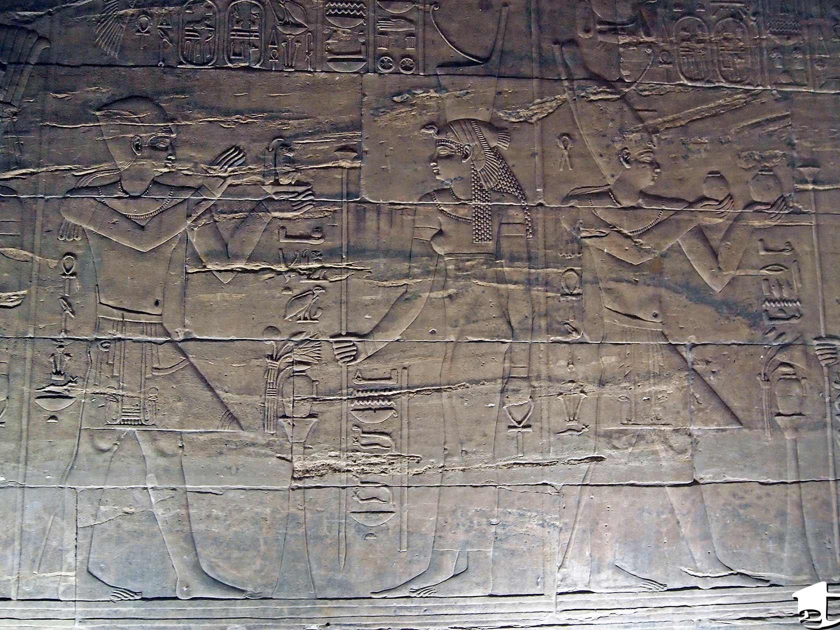 An offering scene inside Philae Temple