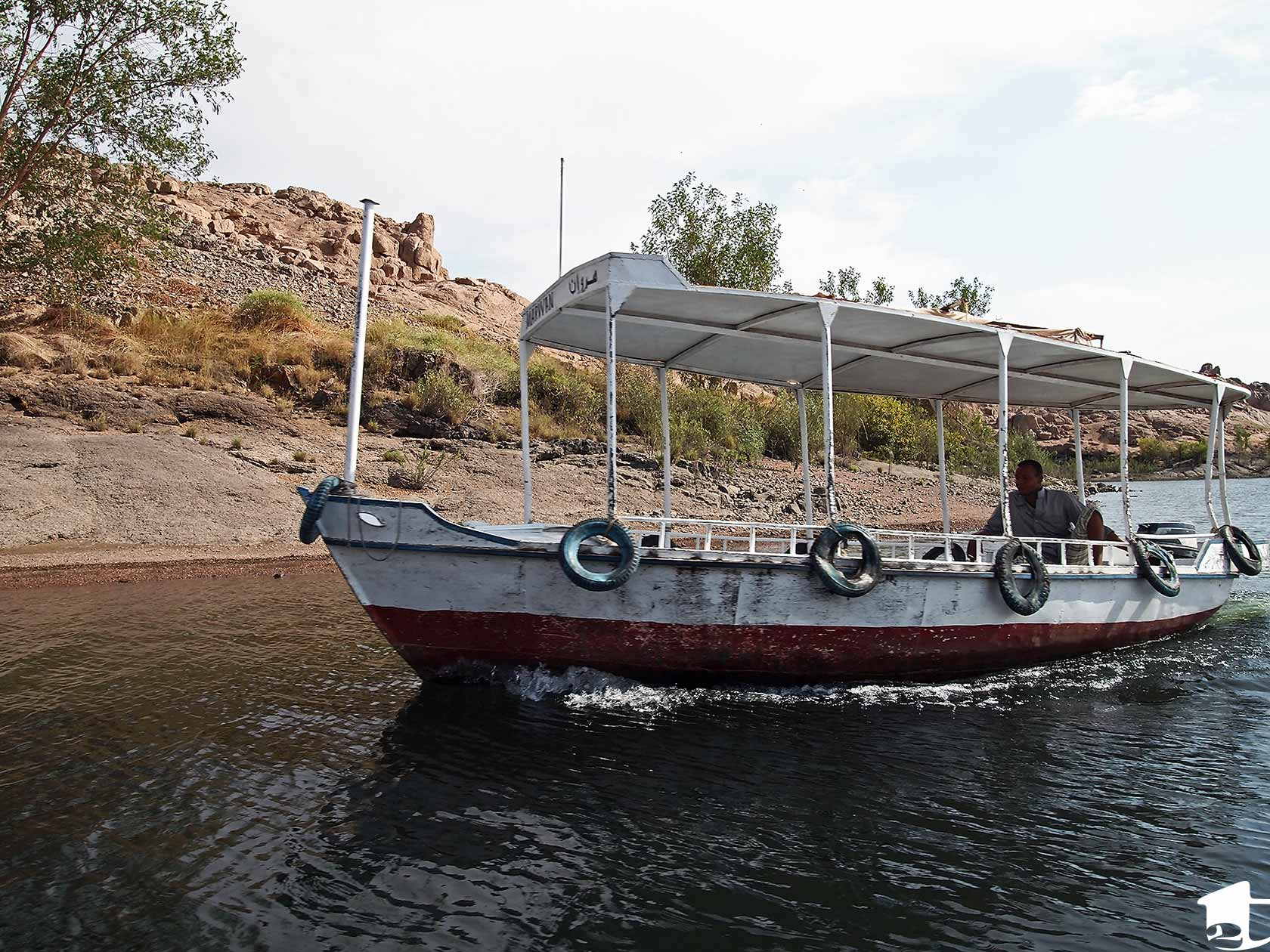Boat that brings tourists to Philae