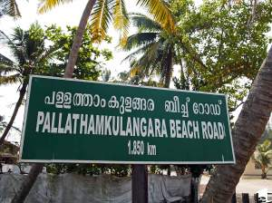 Malayalam Road Sign