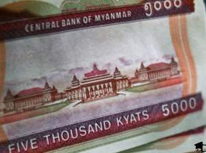 5,000 Kyat Bill