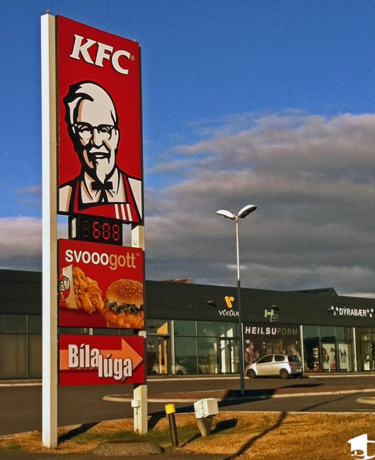 KFC in Iceland