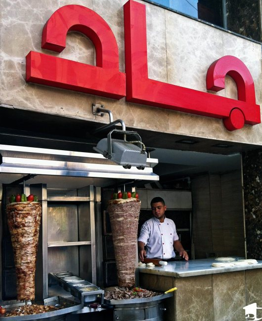 Gad, an Egyptian fast food chain